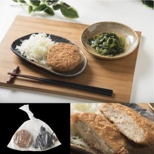 大豆コロッケとほうれん草