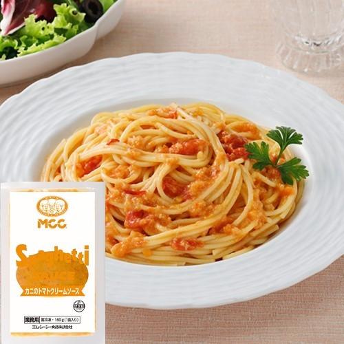 MCCカニのトマトクリームソース160g