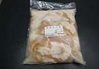 冷凍 国産 小腸 1kg