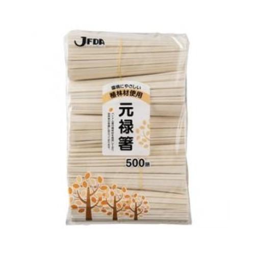 元禄箸500膳