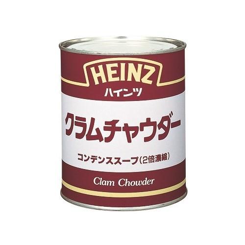 ハインツ クラムチャウダー2号缶