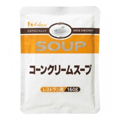 ハウス コーンクリームスープ160g