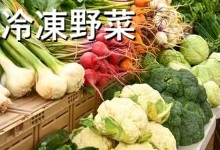 野菜ページバナー
