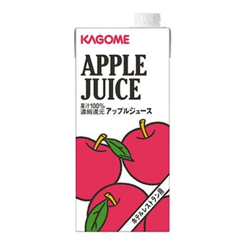 カゴメ業務用アップルジュースホテルレストラン用1L