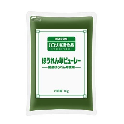 カゴメ国産ほうれん草ピューレ1kg