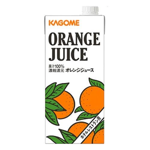 カゴメ業務用オレンジジュースホテルレストラン用1L