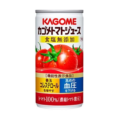 カゴメトマトジュース食塩無添加190g
