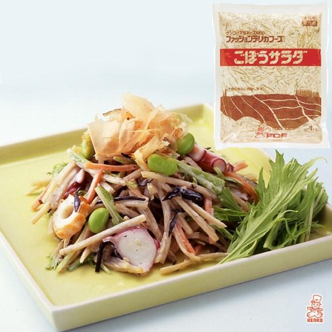 ケンコーマヨネーズ ごぼうサラダ1kg