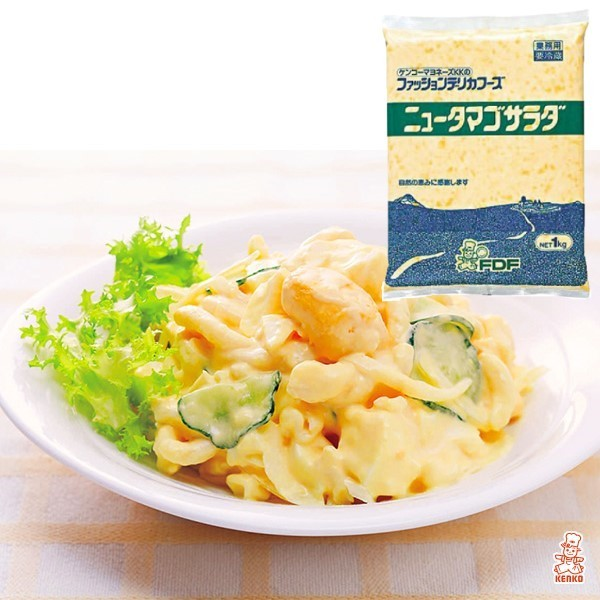 ケンコーマヨネーズ ニュータマゴサラダ1kg