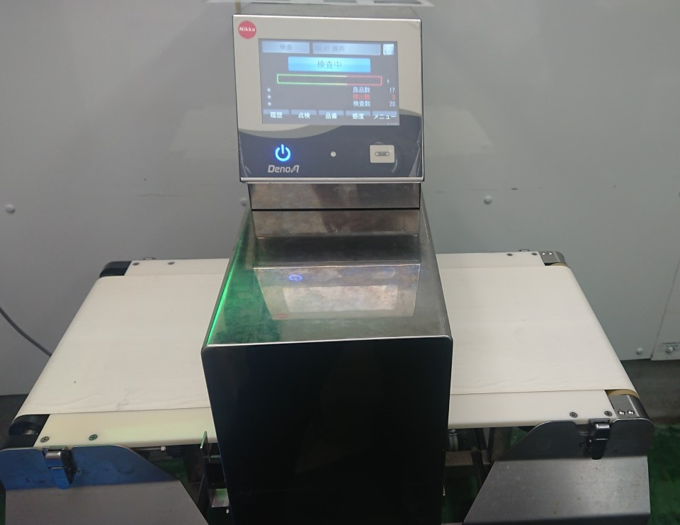 金属探知機金属検出器