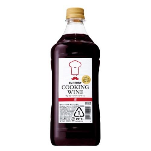 サントリークッキングワイン赤