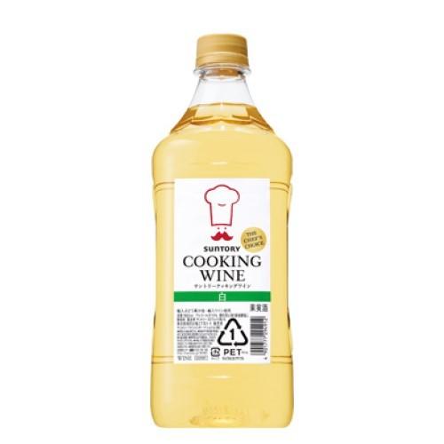 サントリークッキングワイン白