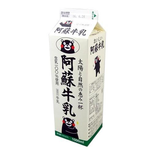 黒川乳業阿蘇牛乳1L