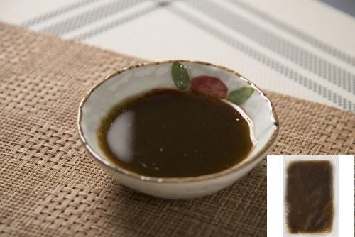 黒酢昆布トロミ