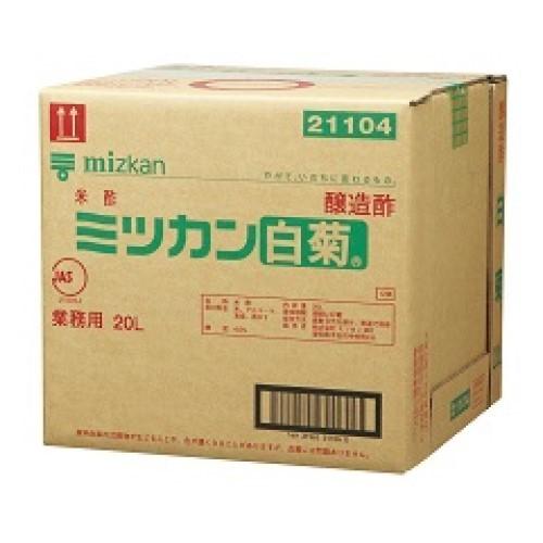 ミツカン白菊20L