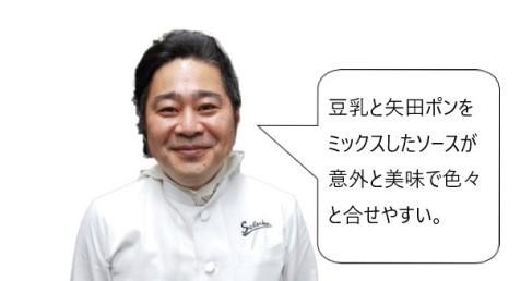 長谷川料理長2