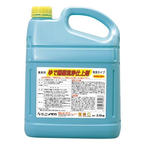 ニイタカゆで麺器洗浄仕上剤3.5kg
