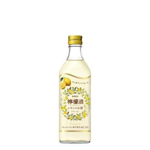 檸檬酒(ニンモンチュウ)
