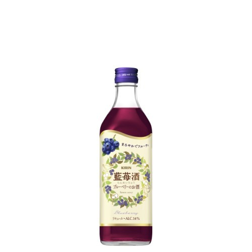 藍苺酒ランメイチュウ