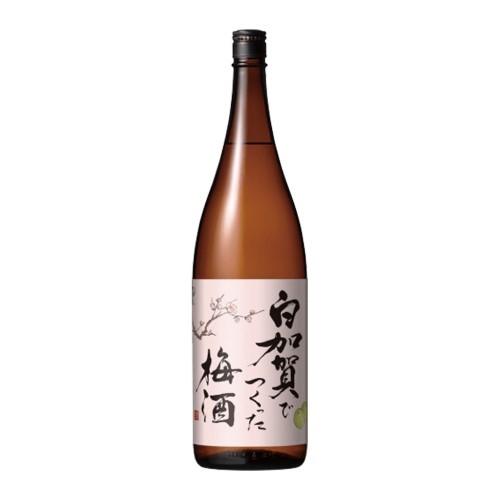 サッポロ白加賀で作った梅酒