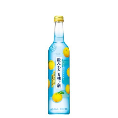 澄わたる柚子酒