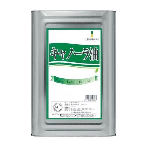 辻製油キャノーラ油