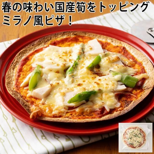 国産筍とミラノ風ピザ